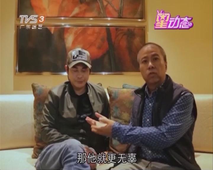 郑嘉颖澳门拍戏被警方带走助查 平安获释即返港会女友陈凯琳