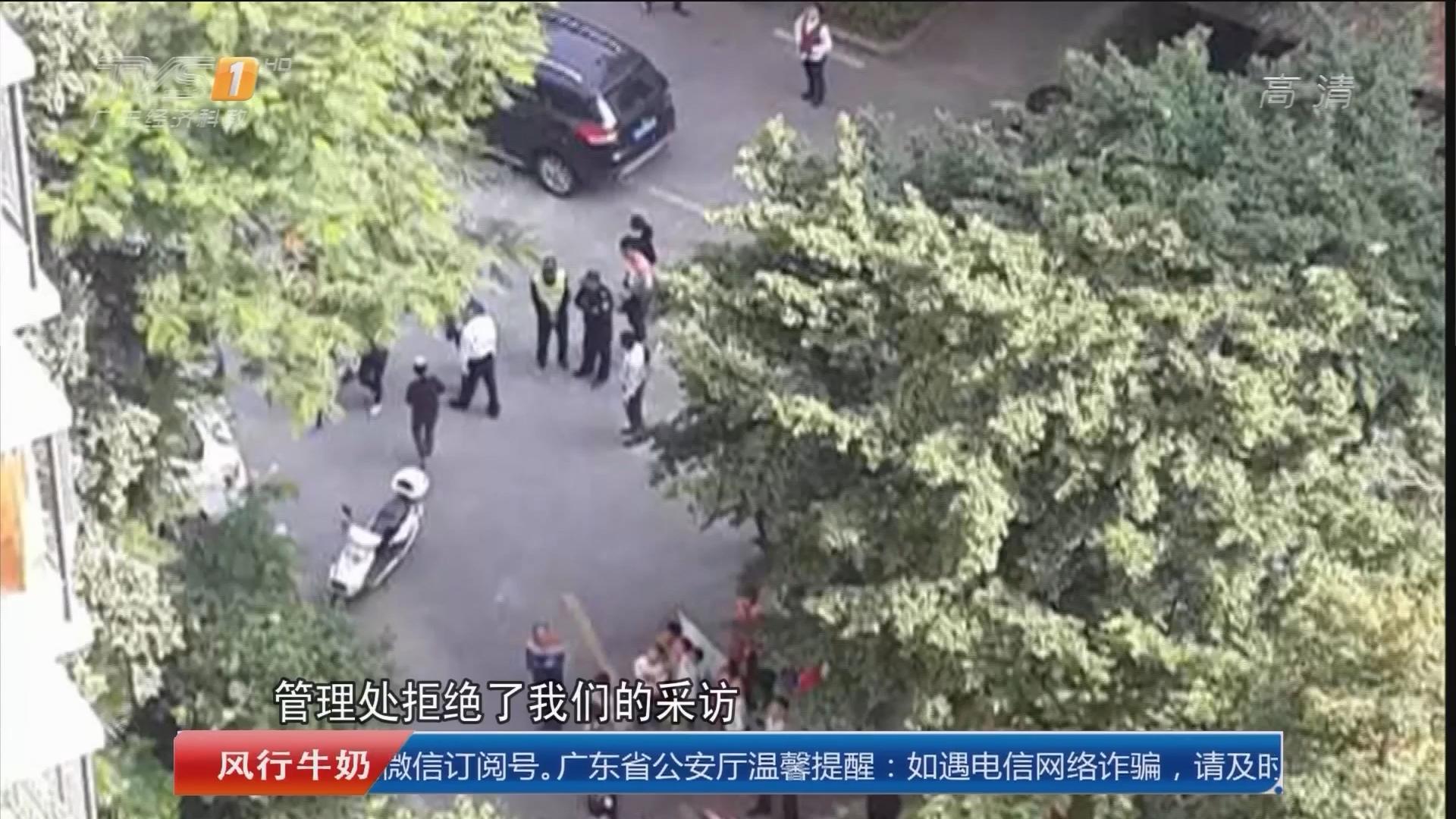 关注儿童安全:东莞 两岁男童23楼家中坠下 不幸身亡!