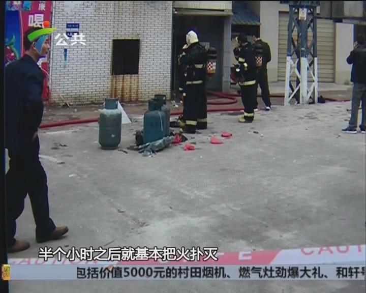 珠海:民宅煤气爆炸 三人受伤