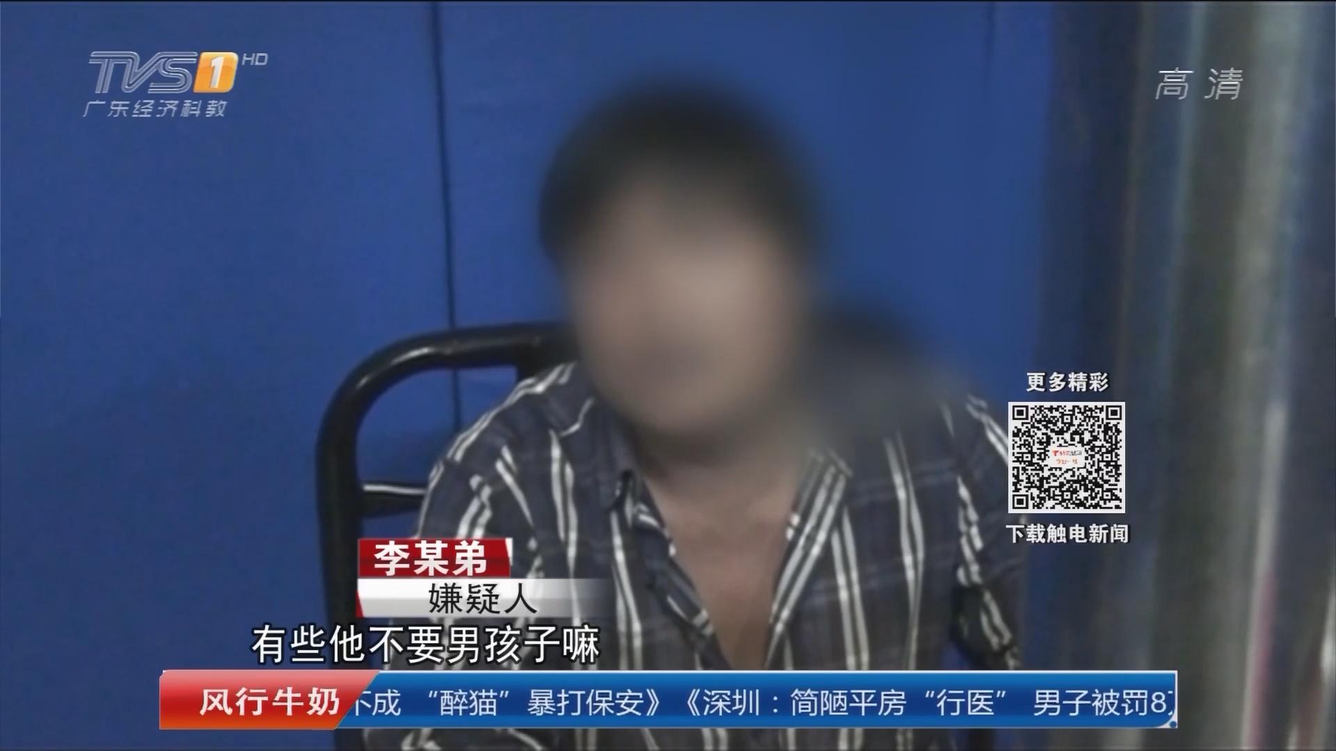 创建平安广东:深圳 因纹身丢工作 男子疯狂偷车
