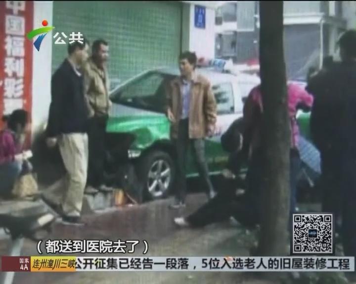深圳:的士失控冲上人行道 肇事司机被警方控制