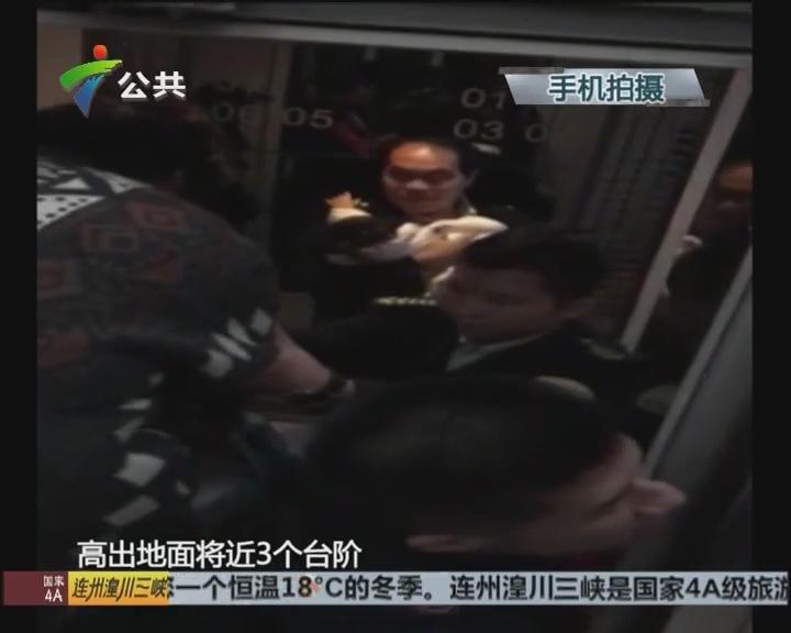 """业主投诉:小区电梯突然""""罢工"""" 老人孩子被困"""