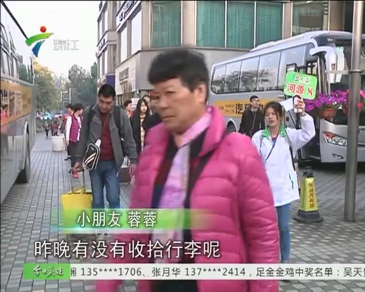 """鸡年新春伊始 广州市民开心出游""""纳福"""""""
