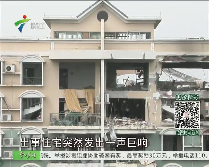 顺德北滘一居民楼爆炸 一女子七楼跌落
