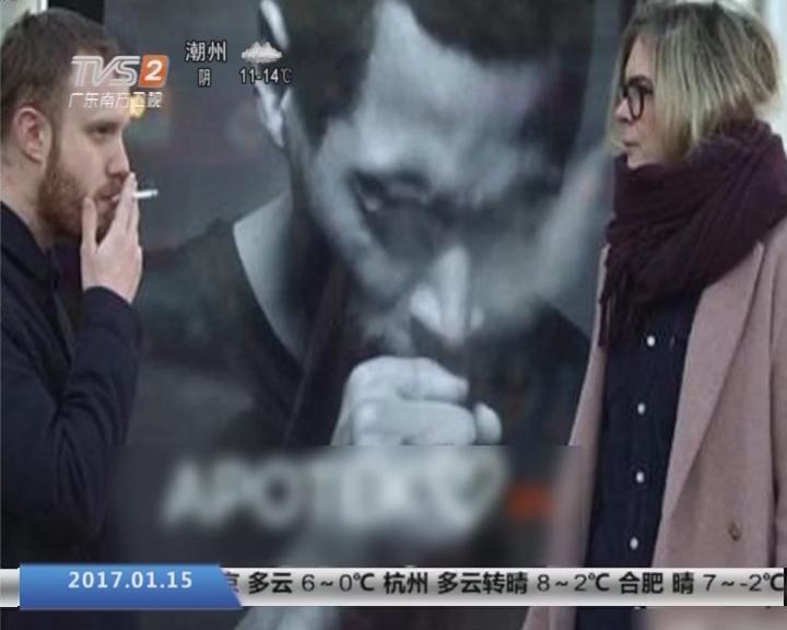 瑞典:会动的广告牌 路人一抽烟 男模就咳嗽