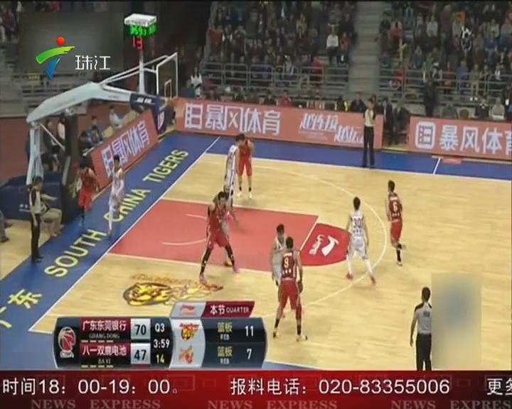 CBA:广东主场大比分击败八一