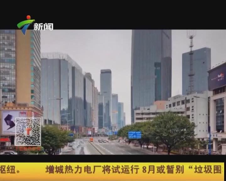 北京路的广府滋味