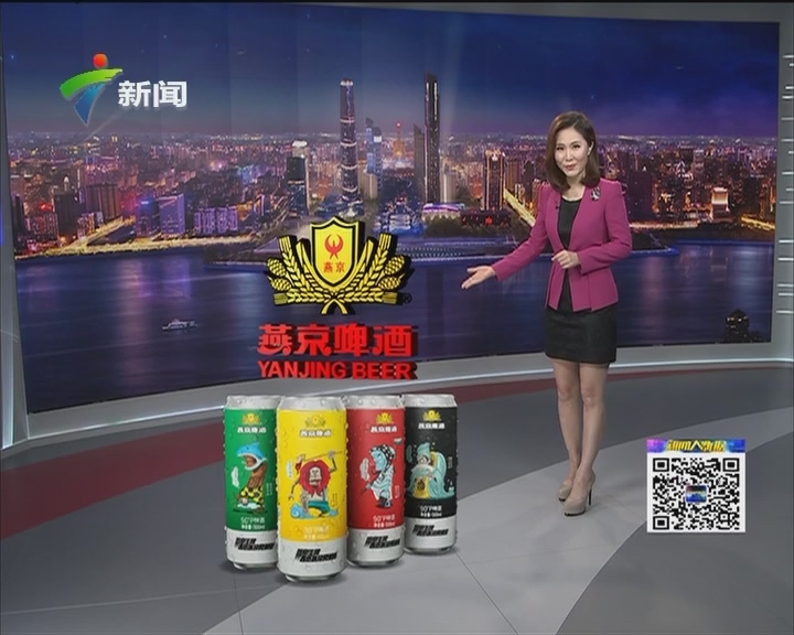 20170120有奖互动