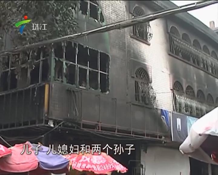雷州:电器商场疑遭纵火 损失惨重!