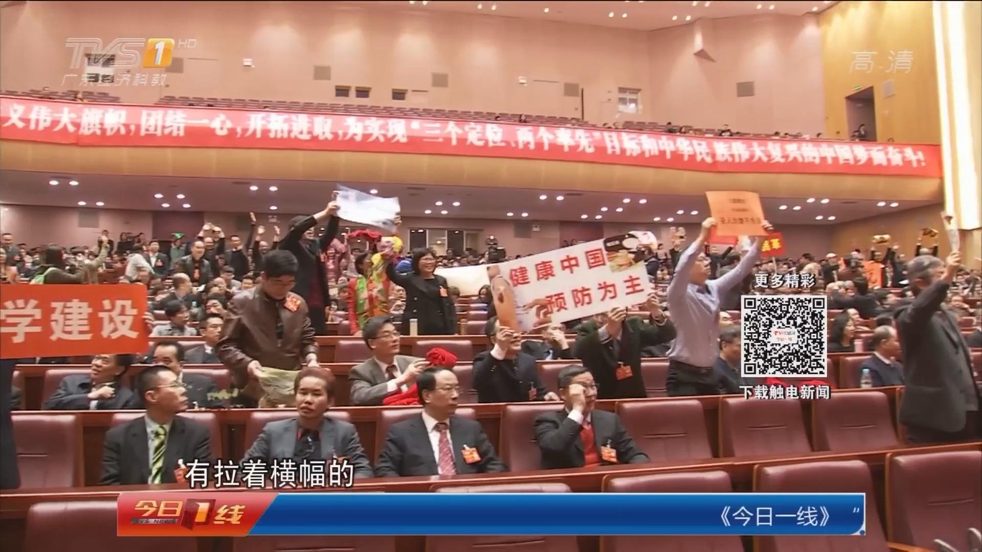 """聚焦省两会:政协上演""""抢麦""""大战 委员为民""""发声"""""""