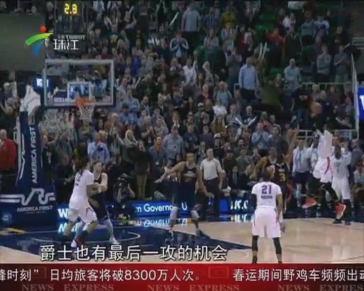 NBA:雷霆客场险胜爵士终结连败