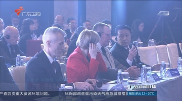 广东:把光电科技产业园打造成为国际化绿色园区