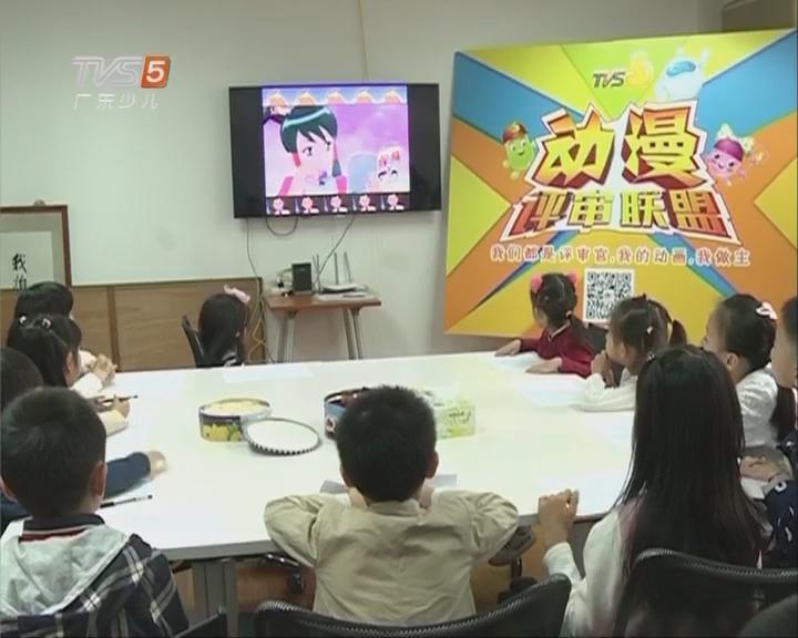 TVS5举办第一期动漫评审联盟活动