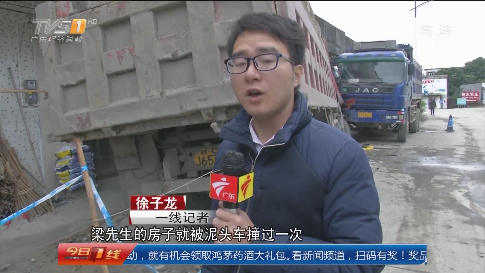 江门恩平:泥头车夜撞民房 幸无伤亡