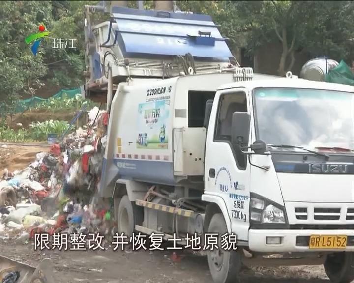 增城:美丽乡村变垃圾场 谁之过?