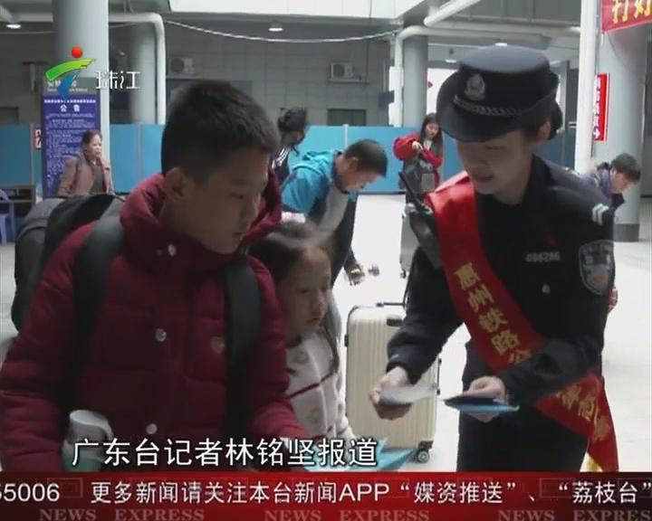 惠州:只因想看雪 少年独自坐列车北上