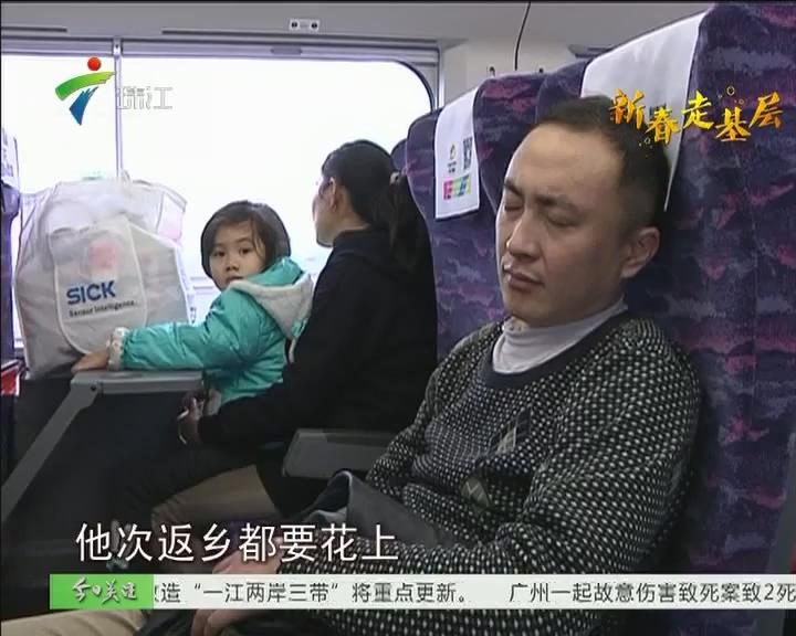 张先生回贵州 记者温暖随行