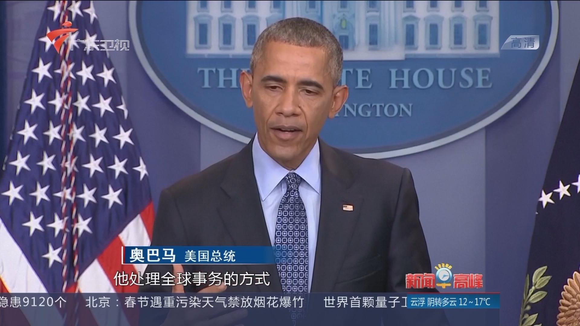 """奥巴马:未来将面临政策""""复杂性"""""""