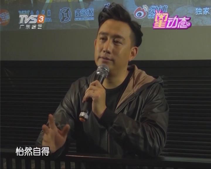 《向往的生活》清新开播 黄磊曝料现场差点中毒