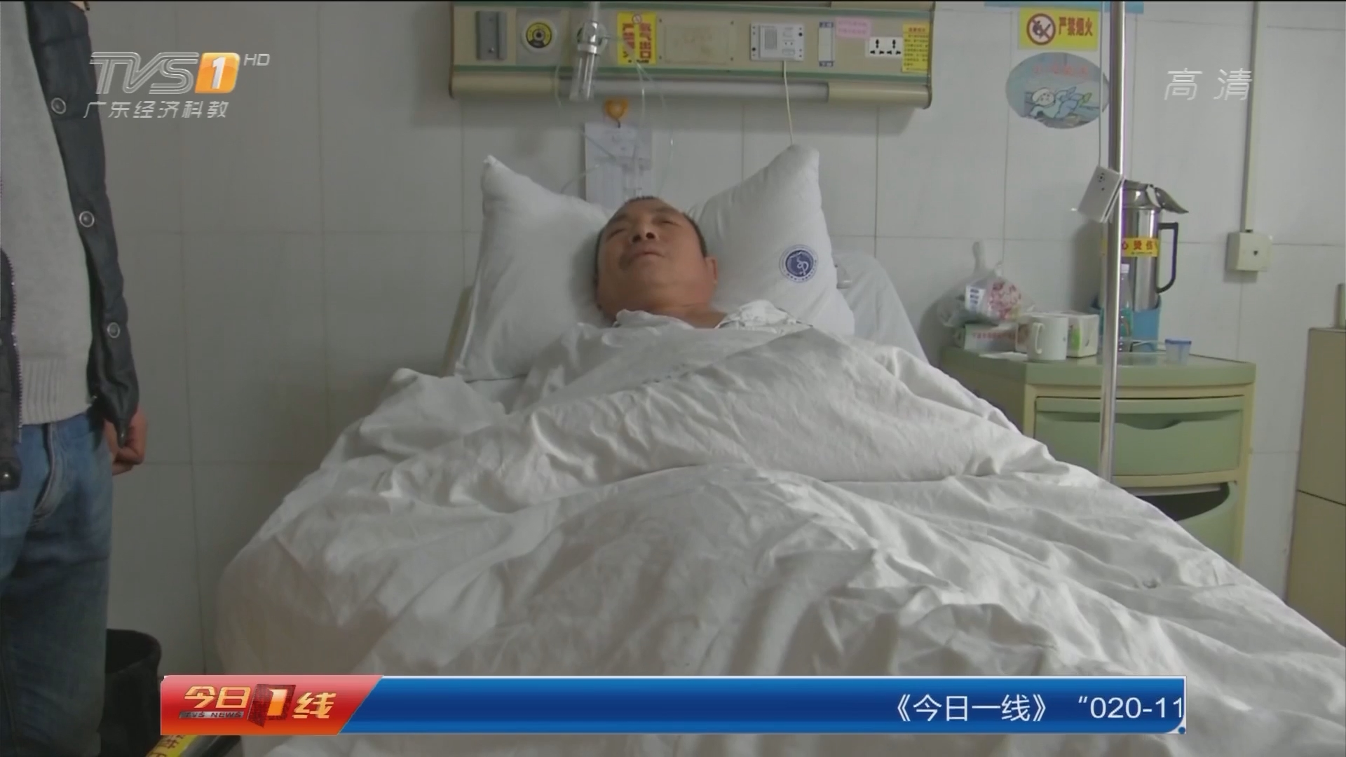 深圳公明汽车站:因未带身份证 老汉被打断四根肋骨?