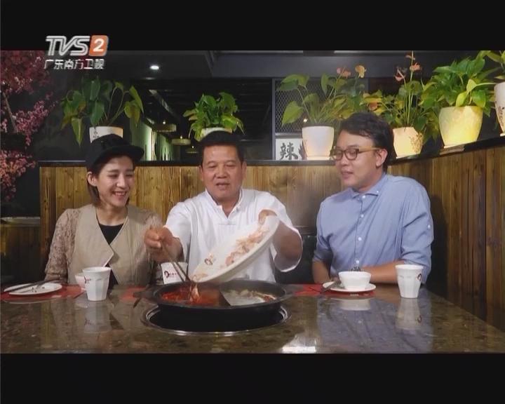 三黄阉鸡浸鸳鸯锅