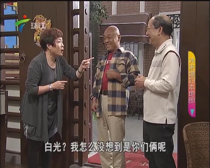 出租大妈大叔(上)