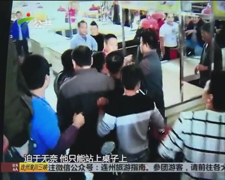 市场管理员与档主起冲突 警方介入调查