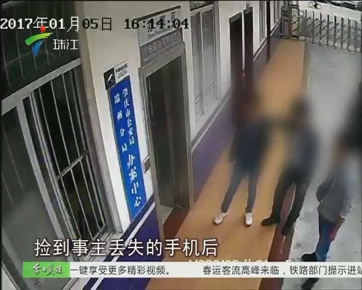 """肇庆:诈骗""""新套路"""" 手机丢失被盗刷万元"""