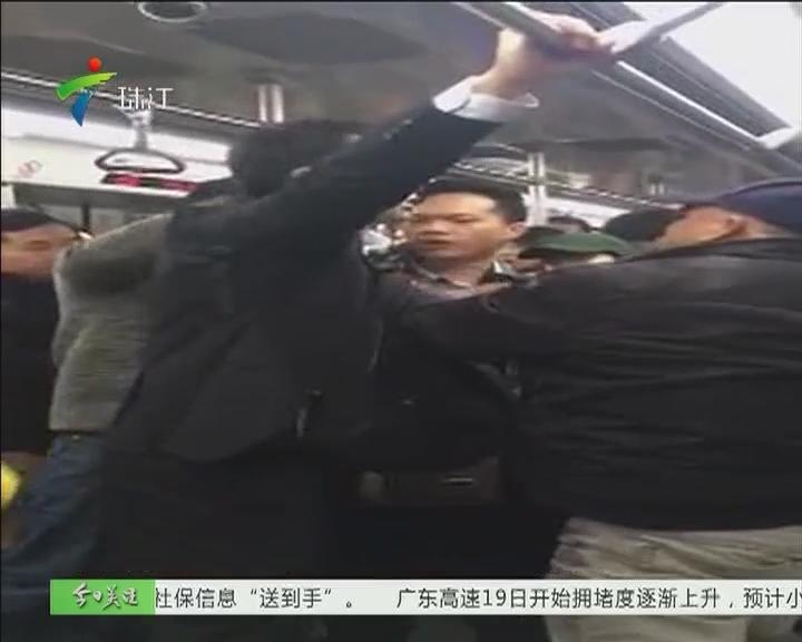 广州:年轻人地铁打骂老伯小孩被曝光