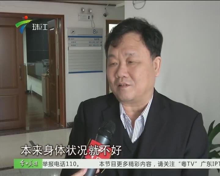 广东:已进入H7N9流感发病高峰