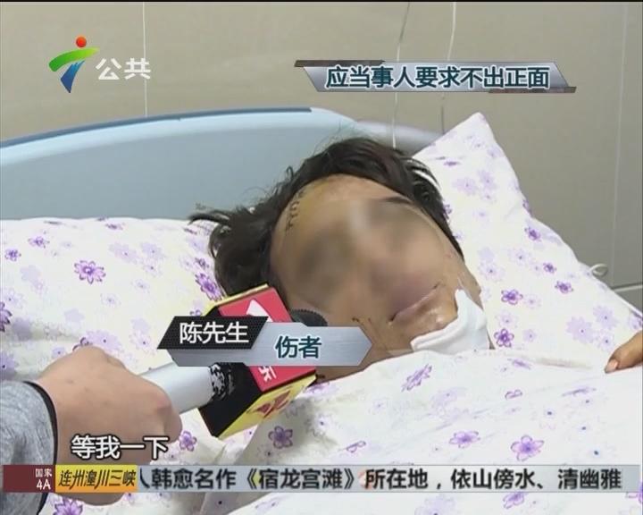 男子因口角被砍伤 警方已拘留嫌疑人