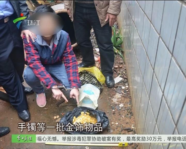 湛江:特大抢劫金铺案告破 嫌疑人落网