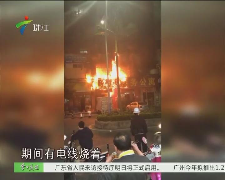 花都:食肆打烊后起火 楼上住户被波及