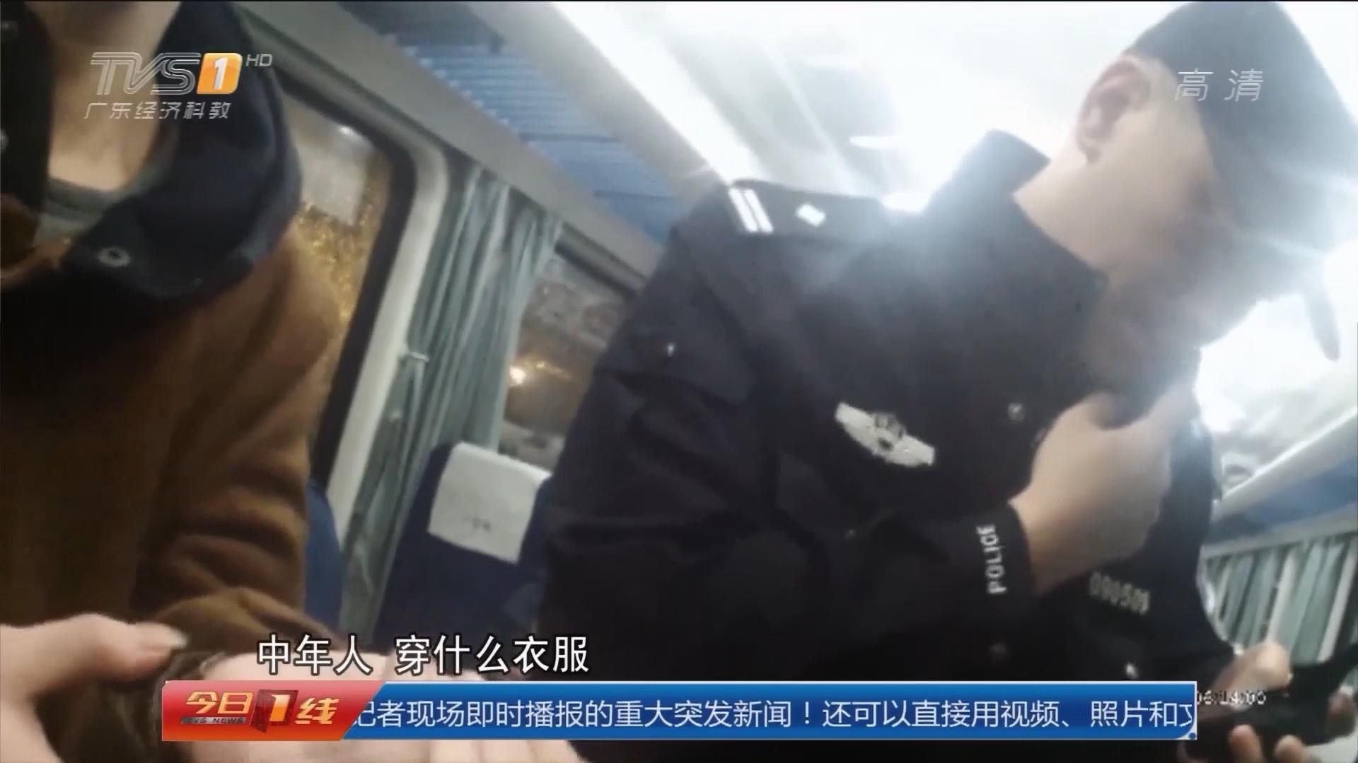 关注春运出行安全:腰藏九万工资款 列车上被盗