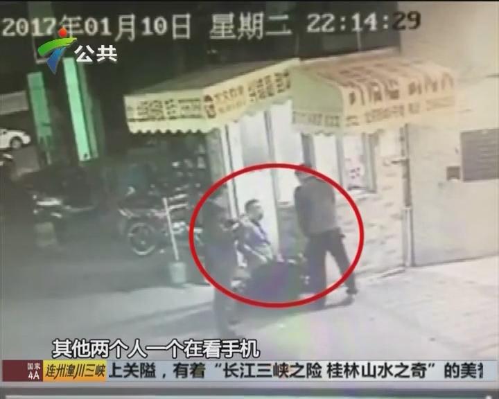 顺德:小区保安被围殴 当地警方介入调查