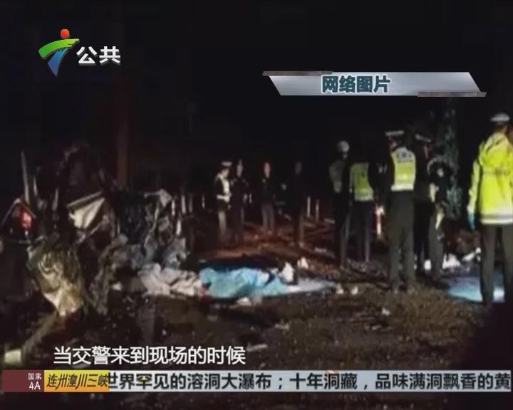 从化:小车撞树4乘客身亡 醉驾司机已被刑拘