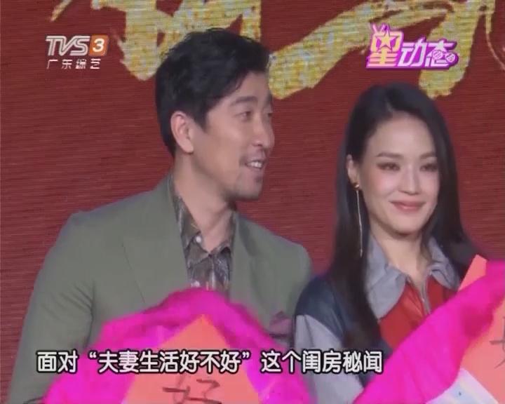 """苏淇王千源""""床戏""""不和谐 新片《健忘树》吉年送五福"""