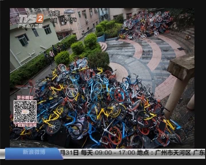 共享单车遭破坏:全国多地共享电车遭破坏