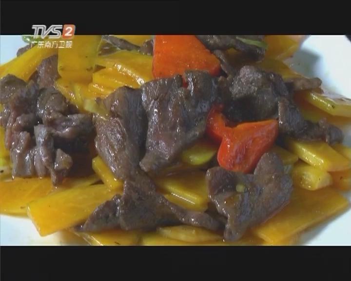 木瓜炒牛肉
