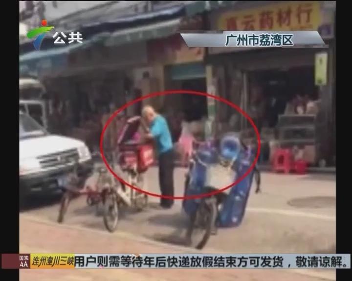 广州:老人涉嫌专偷外卖 外卖小哥抓现行
