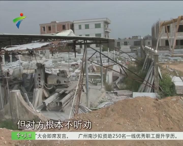 揭阳:石材厂遭人破坏 货物损失惨重