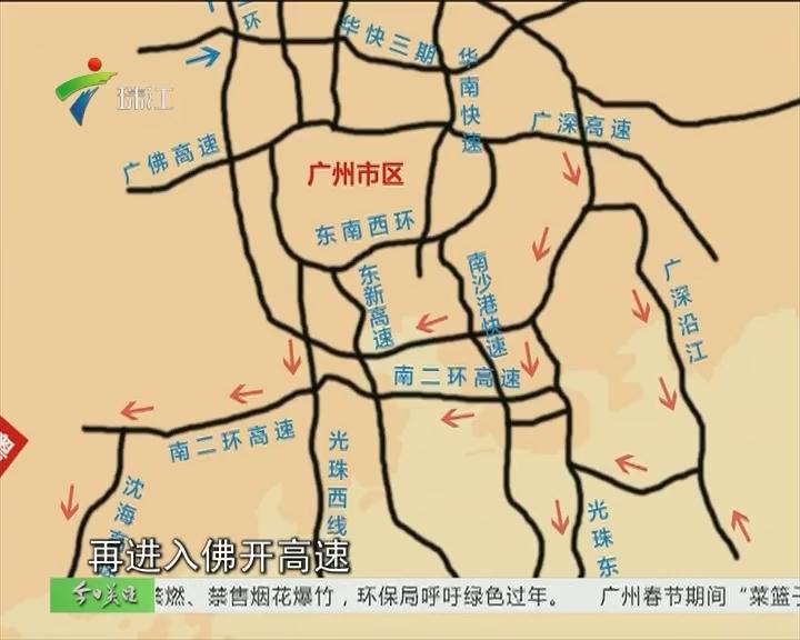 广州交警发布避堵指南