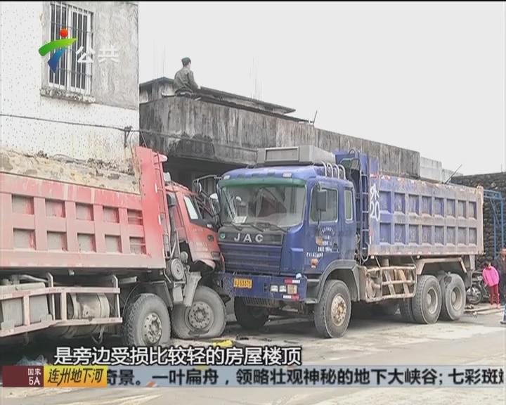江门:泥头车撞入民房 幸无人受伤
