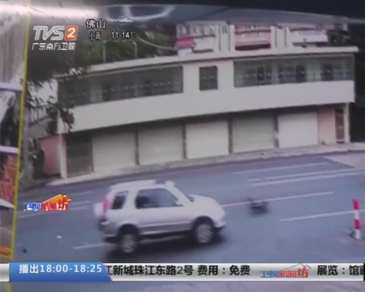 梅州:女子雨天横过斑马线被撞飞