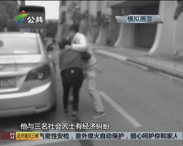 凌晨女子被挟持上车 警方通力合作施救
