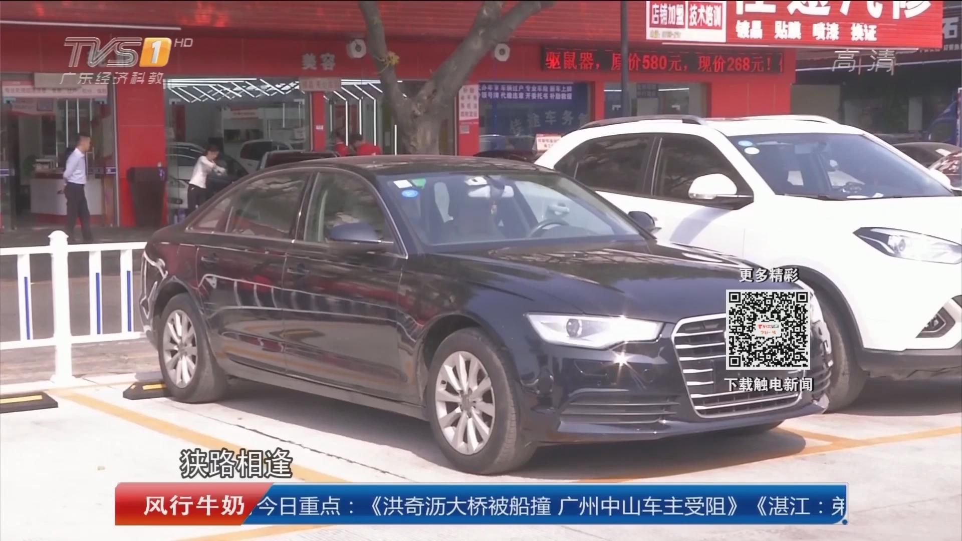 """东莞长安:""""内鬼""""合谋偷车 老板跨省抓贼"""