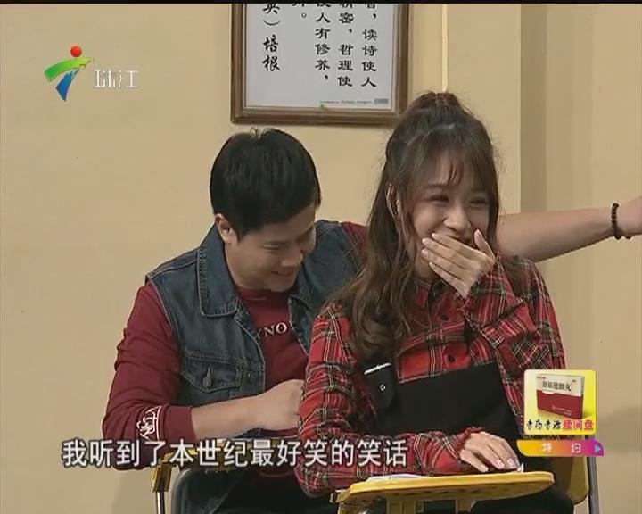 20170212《粤韵风华》