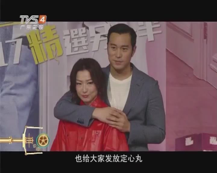 郑秀文表示刘德华伤势稳定 大家无需担心