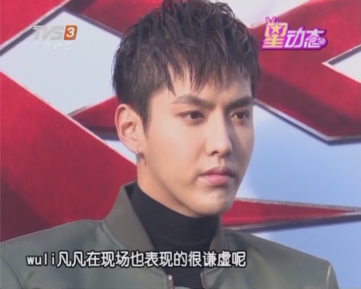吴亦凡首度加盟好莱坞巨制 甄子丹感叹华人不再扁平化