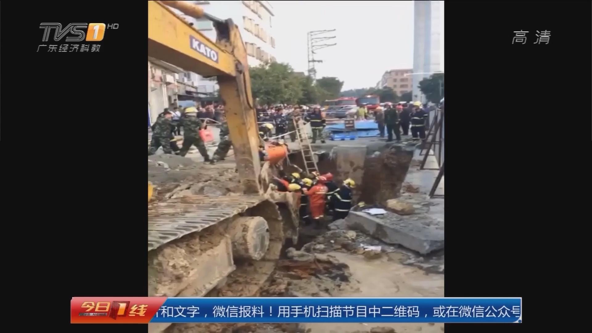 今夜最新:东莞 地面塌陷现大洞 疑致1死1伤